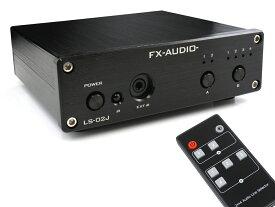 【送料無料】FX-AUDIO- LS-02J [ブラック]リモコン対応 2:4 Multiple Audio Line Selector RCA 切替器 セレクター