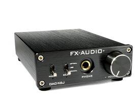 【送料無料】FX-AUDIO- DAC-X6J[ブラック]高性能ヘッドフォンアンプ搭載ハイレゾ対応DAC 最大24bit 192kHz