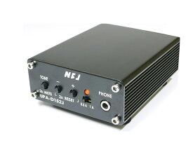 【8月24日23:59まで全品ポイント3倍】NFJ 『UPA-D152J』USB接続バスパワー駆動 トンコン内蔵フルデジタルパワーアンプWith HPA