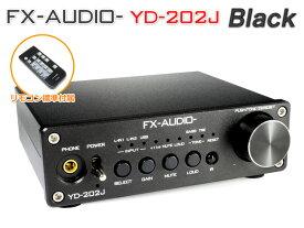 【送料無料】FX-AUDIO- YD-202J『ブラック』YDA138デジタルアンプIC搭載デュアルモノラル駆動式デジタルプリメインアンプ