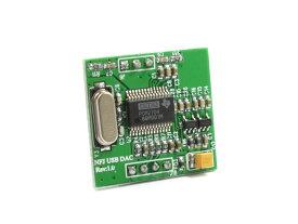 YD-202J/YB-DIA202J Lot0用 高音質PCM2704 DACアップグレードモジュール