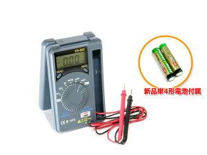 オートレンジ 小型デジタルテスター XB-866(単4電池付属) マルチテスター