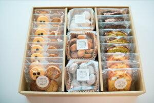 【送料無料】【贈り物ギフトに】tokotoko SWEETS 詰め合わせ常滑 手作りスイーツ バター クッキー パウンドケーキ  健康 いちじく 地産地消