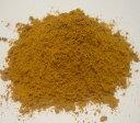 有機カレースパイス辛口[大容量100g]