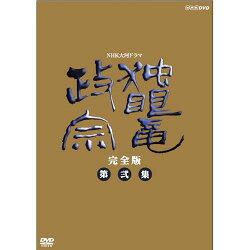 大河ドラマ独眼竜政宗完全版第弐集DVD-BOX全6枚セットDVD