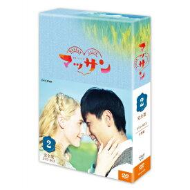 連続テレビ小説 マッサン 完全版 DVD-BOX2 全5枚セット