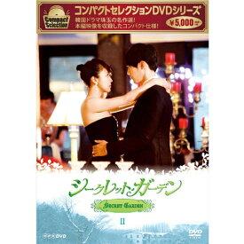 コンパクトセレクション シークレット・ガーデン DVD-BOX 2 全5枚セット