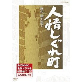 春 dvd 舞台 三浦 馬