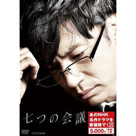 七つの会議 DVD-BOX 全2枚(新価格)