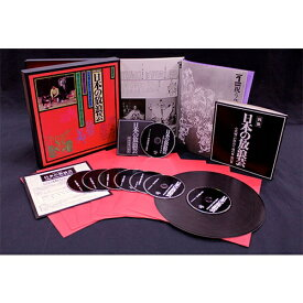 ドキュメント「日本の放浪芸」小沢昭一が訪ねた道の芸・街の芸 CD 全8枚