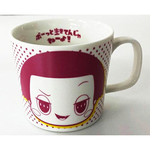 チコちゃん マグカップ フェイス