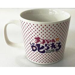 チコちゃんマグカップフェイス