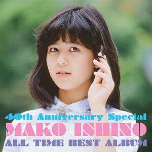石野真子 40th Anniversary Special 〜オールタイム・ベストアルバム CD 全2枚(通常盤)