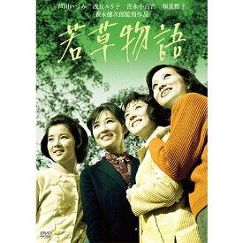 映画 若草物語 DVD