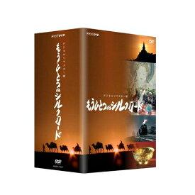 もうひとつのシルクロード DVD-BOX 全5枚セット