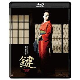 映画 鍵 修復版 ブルーレイ+DVD