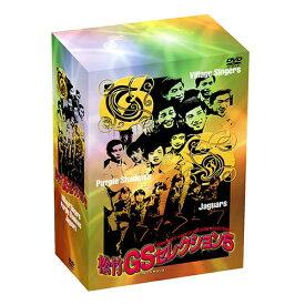 映画 松竹GSセレクション5 DVD-BOX 全5枚
