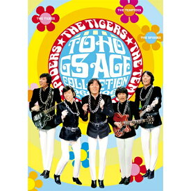 東宝GSエイジコレクション 東宝GS映画DVD-BOX 全6枚