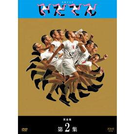 大河ドラマ いだてん 完全版 DVD-BOX2 全3枚