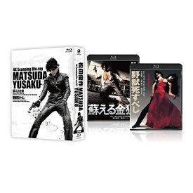 映画 松田優作 4K Scanning Blu-rayセット 全2枚 BD