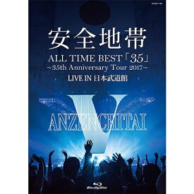 ALL TIME BEST「35」〜35th Anniversary Tour 2017〜LIVE IN 日本武道館 ブルーレイ