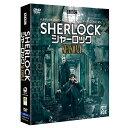 『SHERLOCK/シャーロック』 DVD プチ・ボックス シーズン4 全3枚