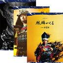大河ドラマ 麒麟がくる 完全版 ブルーレイBOX 全3巻セット BD