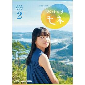 連続テレビ小説 おかえりモネ 完全版 ブルーレイBOX2 全4枚 BD