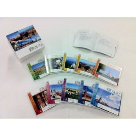 CD NHK 名曲アルバム ベスト120 CD-BOX 全10枚セット