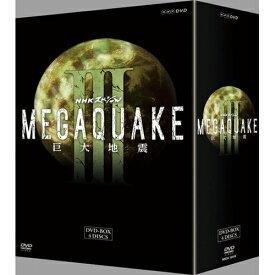 NHKスペシャル MEGAQUAKE III 巨大地震 DVD-BOX 全4枚セット