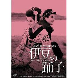 吉永小百合 『伊豆の踊り子』 廉価版