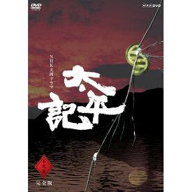 大河ドラマ 太平記 完全版 第弐集 DVD-BOX 全6枚セット