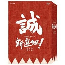 大河ドラマ 新選組! 完全版 第弐集 DVD-BOX 全6枚セット