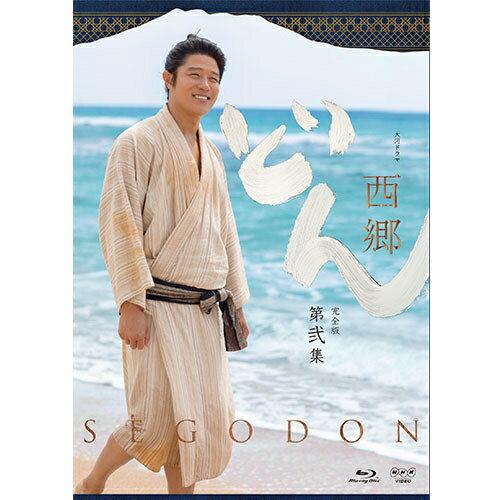 大河ドラマ 西郷どん 完全版 第弐集 ブルーレイBOX 全3枚 BD