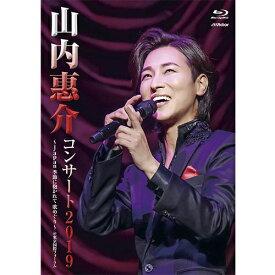 山内惠介コンサート 2019〜Japan 季節に抱かれて 歌めぐり〜 ブルーレイ BD