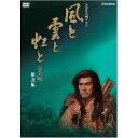 大河ドラマ 風と雲と虹と 完全版 第弐集 DVD-BOX 全6枚セット DVD