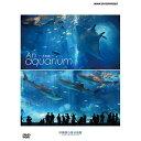 500円クーポン発行中!水族館 —An Aquarium 〜沖縄美ら海水族館〜 DVD