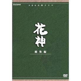 大河ドラマ 花神 総集編 全4枚セット DVD