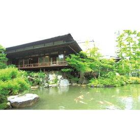 京都 南禅寺界隈別荘群 春夏秋冬 ブルーレイ