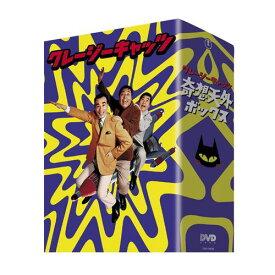 映画 クレージーキャッツ 奇想天外ボックス DVD 全4枚セット