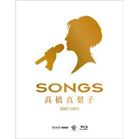 SONGS 高橋真梨子 2007-2014 ブルーレイBOX 全2枚セット