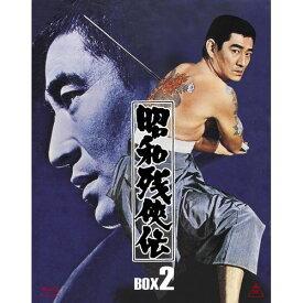 映画 昭和残侠伝 ブルーレイBOX2(初回限定版) 全4枚セット