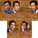 男たちの旅路 DVD 全5シリーズセット