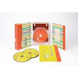 CD 宮部みゆき 傑作選 聴いて味わう時代小説 第二集 全6枚セット