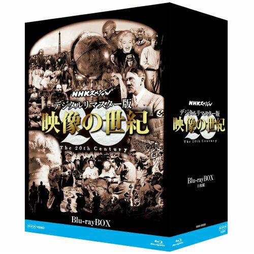 NHKスペシャル デジタルリマスター版 映像の世紀 ブルーレイBOX 全11枚セット