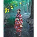 連続テレビ小説 あさが来た 完全版 ブルーレイ BOX2 全5枚セット