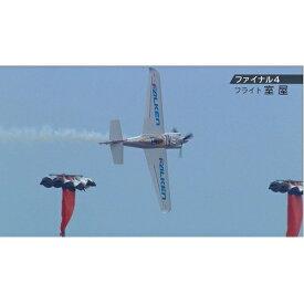 サムライパイロット・室屋義秀 〜エアレース2015〜 全2枚セット