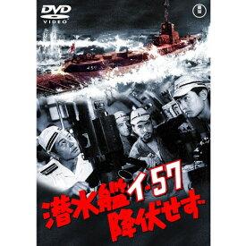 映画 潜水艦イ-57降伏せず