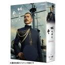 スペシャルドラマ 坂の上の雲 第2部 DVD-BOX 全4枚+特典1枚セット