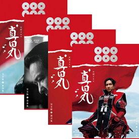 大河ドラマ 真田丸 完全版 ブルーレイ全4巻セット BD